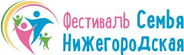 Семья Нижегородская