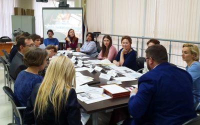 Дан старт подготовке VI фестиваля «Семья Нижегородская» в «столице» Поволжья