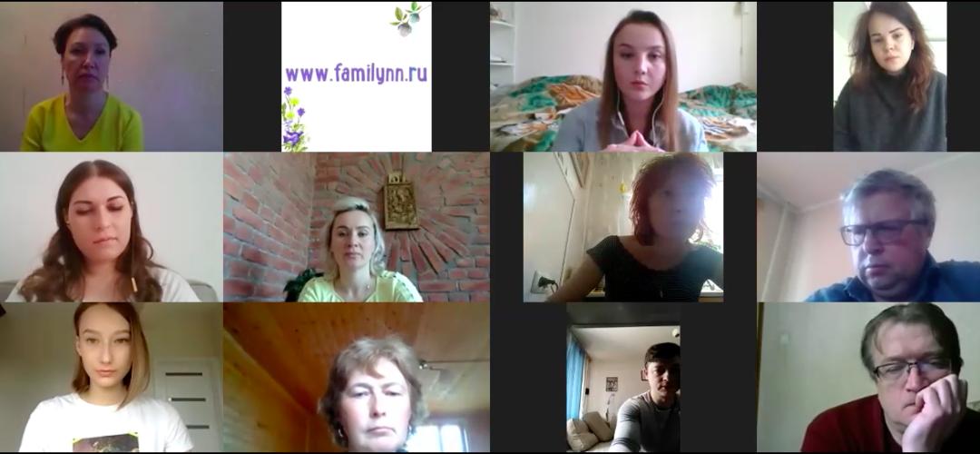 Держим руку на пульсе: оргкомитет «Семьи Нижегородской» провел совещание с нижегородскими НКО в zoom-формате